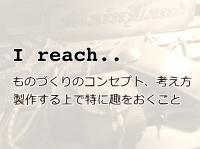 I Reach